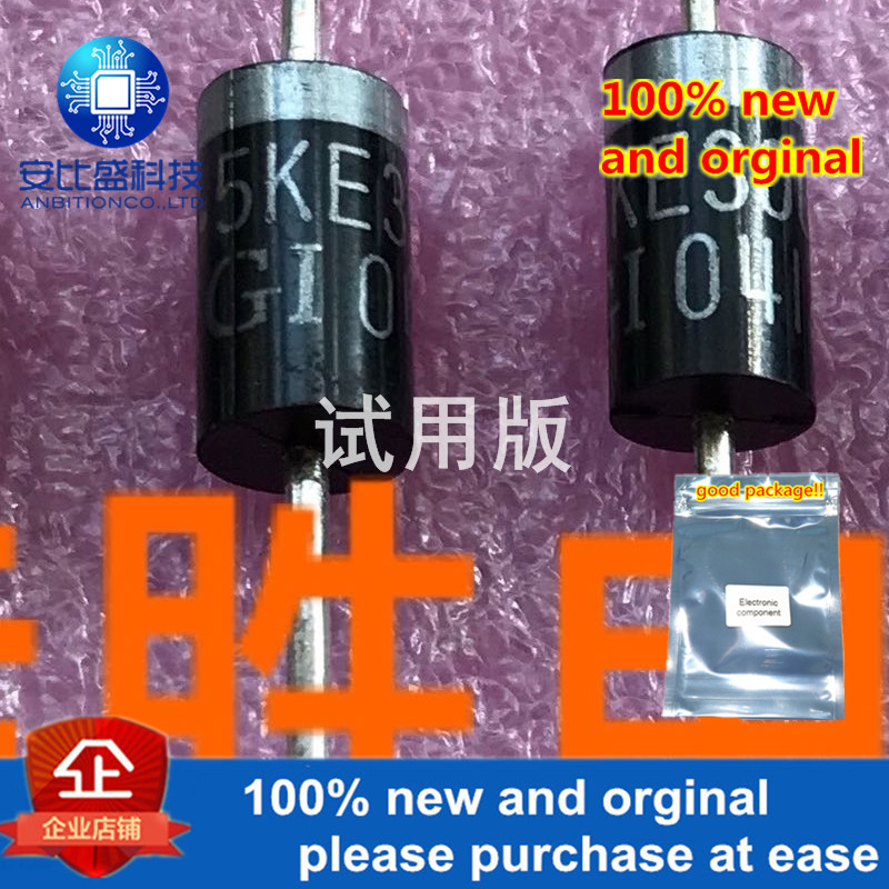 30pcs 100% New And Orginal 300V Unidirectional TVS Protection Tube Silk Screen 1.5KE300A  In Stock