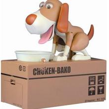 Puppy Hungry Eating Dog Coin Bank Money Saving Box Piggy Bank Kids Gifts WHITE