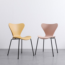 Nordic INS Plastic Butterfly Chair Office Conference Simple Chair Home Furniture Restaurant Cafe Bedroom Study Computer Chair