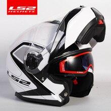 الأصلي LS2 ستروب الوجه حتى موتو rcycle خوذة ls2 FF325 وحدات عدسة مزدوجة قناع السعة cascos موتو casque DOT المعتمدة