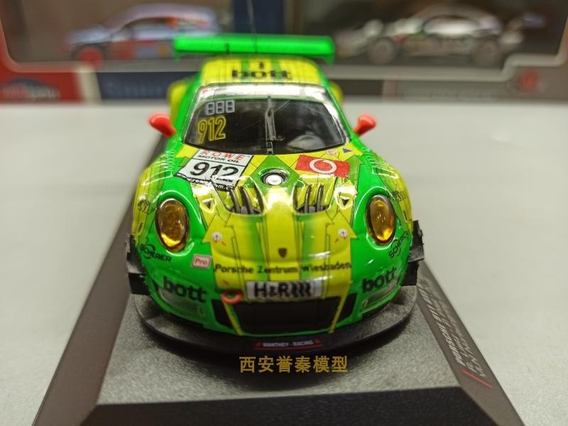 carro modelo crianças brinquedos
