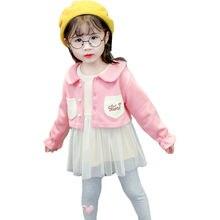 Весенне осенняя хлопковая детская одежда для маленьких девочек;