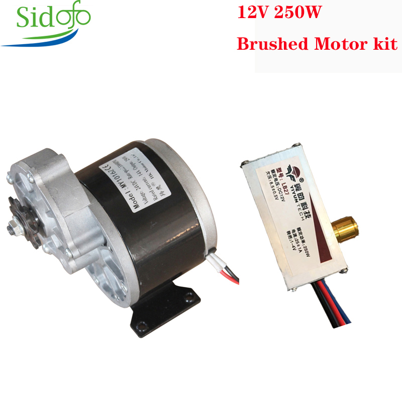250W/12V DC Brushed Motor Kit brushed controller Electric Bicycle Motor Escooter Ebike Tricycle Bicycle Motor Kit Bike DIY Parts