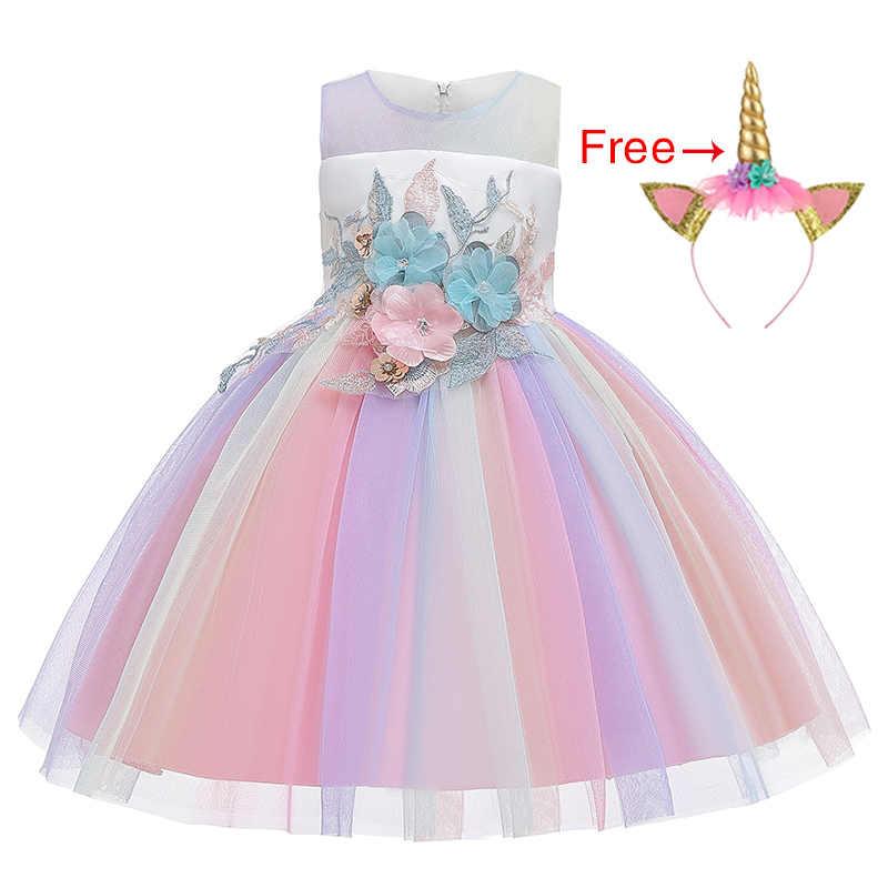 フラワーガールの誕生日パーティーユニコーンドレス女子校 performanc パーティーガール結婚式の宴会ユニコーン花嫁介添人カラフルなドレス