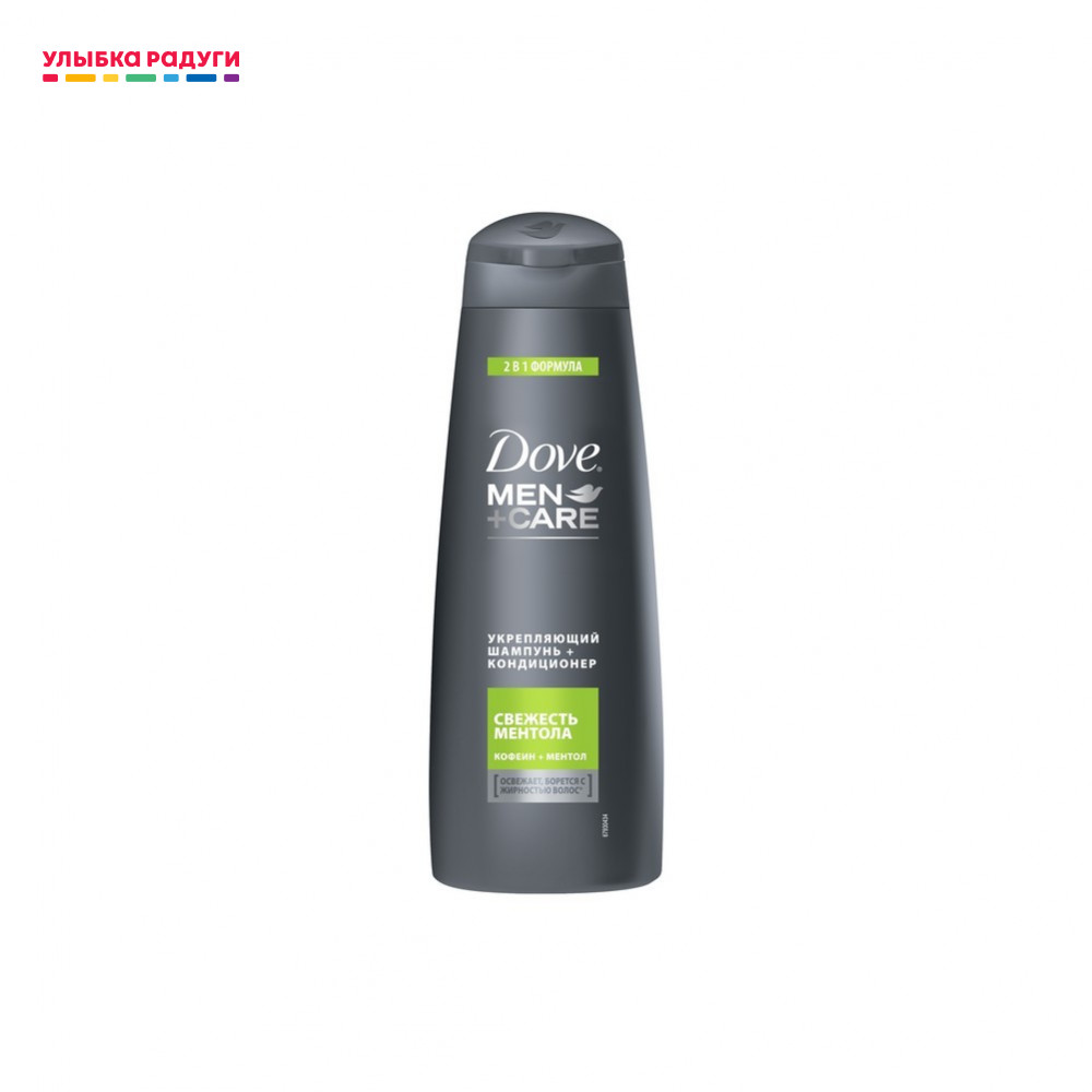 2-in-1 Shampoo & Conditioner other 3119464 Beauty Health Hair Care Styling Shampoos Conditioners was