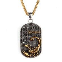 Скорпион 12 созвездий ожерелье в подарок на день рождения Золотой