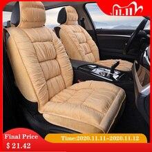 חם רכב אוניברסלי כיסוי מושב חורף קטיפה כרית פו פרווה חומר לרכב מושב מגן מחצלת רכב אביזרי פנים
