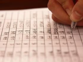 中国证券监督管理委员会关于证券公司信息公示有关事项的通知