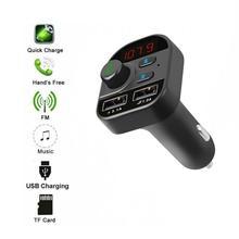 Беспроводной автомобильный беспроводной fm-передатчик MP3 радио адаптер автомобильный комплект 2 USB зарядное устройство MP3 комплект Hands-free fm-передатчик