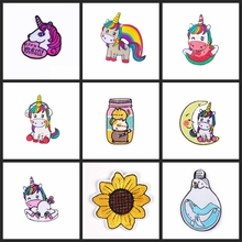 Embroidered Patches Clothing T-Shirt Jacket Stripes Cute Iron-On for Round Applique Diy