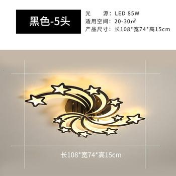 Creative Star LED Ceiling Light Dining Living Room Black Or White Simple Indoor Ceiling Lamp Bedroom Home Deco Modern Panel Lamp 10