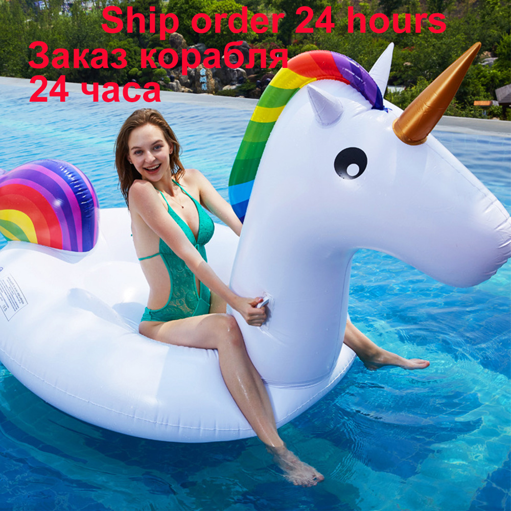 Rooxin Giant Unicorn Floating Pool Swimming Ring Air Mattress Inflatable Swimming Circle Pool Float Row Tube Water Party Toys