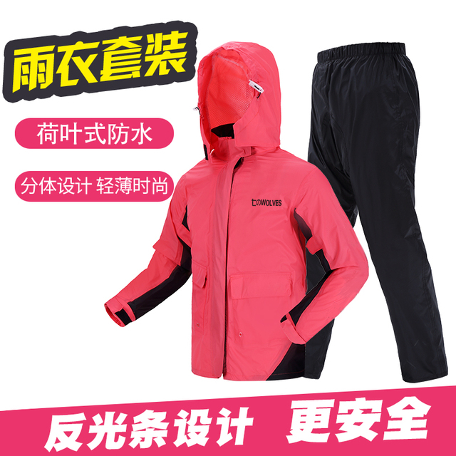 Pink Raincoat Women Jacket Rain Pants Suit Thin Outdoor Sports Adult Hiking Korean Rain Coat Clothes Capa De Chuva Gift Ideas 2