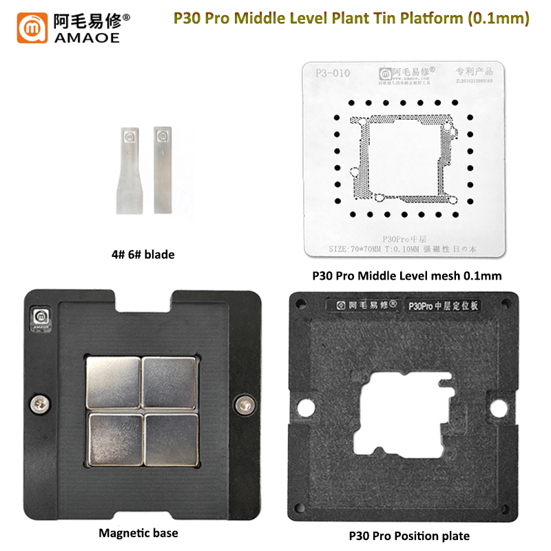 Amaoe Middle Level Plant Tin Mesh/CPU Steel Net For Huawei P30 Pro BGA Reballing Stencil Platform Template