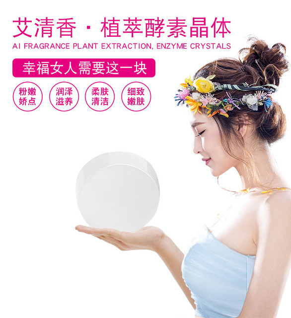50G Soap Crystal Nipples Intimate Private Bleaching Lips Skin Body Pink Whitening Amazing Removal of melanin 2