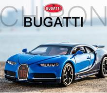 1:32 Bugatti Galibier Veyron Car Modles Alloy Diecast Models Brinquedos Collection Pull Back Children Toys Gifts Displays