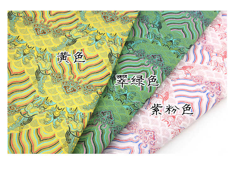 С рисунком в виде морских волн 1/2 метра в китайском стиле парча жаккардовая атласная ткань для Cheongsam кимоно и сумка на плечо сумка в стиле пэчворк рукоделие