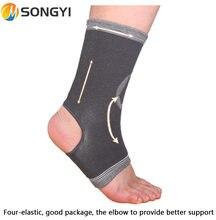 SONGYI-tobillera supersuave para gimnasio, protección para correr, vendaje de pie, protección elástica para el tobillo, compatible con S71, 1 unidad