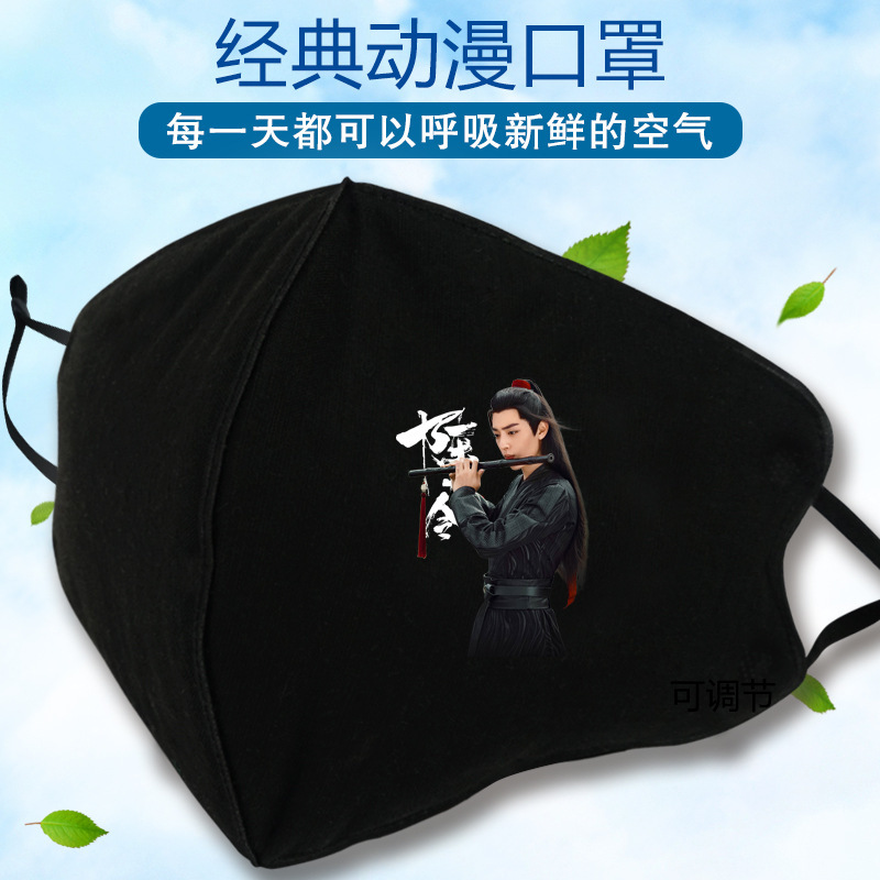 The Untamed Gauze Mask Wei Wuxian Lan Wangji Fashion Novelty Personalized Winter Warm Cotton Dust Prevention Anime Mouth Muffle