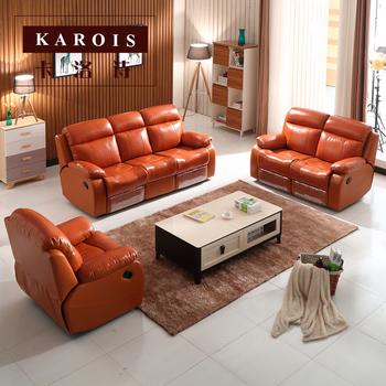 Leather Recliner Home Theater Sofa Set 1