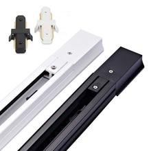 2 шт./лот, 2 провода, Толстый Алюминиевый 0,5 м светодиодный светильник для рельсов, рельс с разъемами, универсальный рельсовый светильник