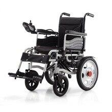 Большое колесное портативное складное Электрическое Кресло-коляска, скутер для инвалидов и пожилых людей