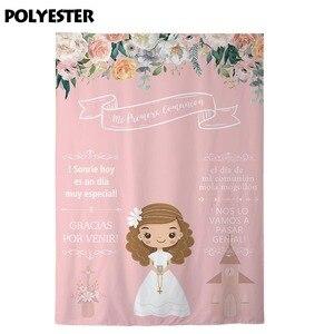 Image 3 - Allenjoy Achtergronden Fotografie Roze Bloem Meisje Mijn Eerste Heilige Communie Decoratie Cartoon Pop Achtergrond Photophone Photocall
