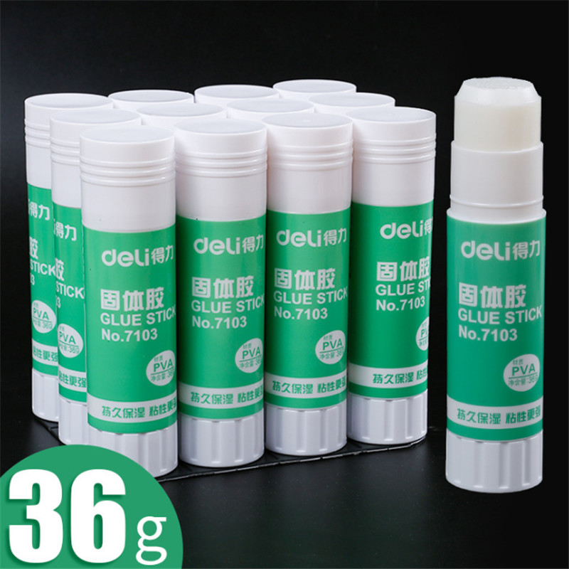 Deli Solid Glue Stick 36g Office Solid Glue General Financial Glue Stick Office Student Supplies 7103