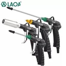 Blow-Gun Dust Pneumatic Aluminum-Alloy High-Pressure High-Quality LAOA