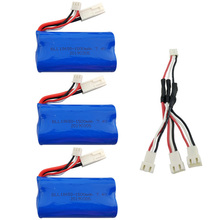 7.4V 1500Mah Lipo Battery With 1 To 3 Conversion Line For Ft009 Rc Boat Speedboat 12428 2S