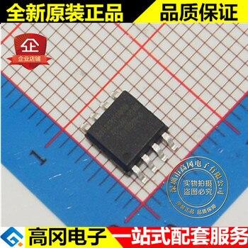 5 piezas SST25VF080B-80-4C-S2AE SST25VF080B SOP8