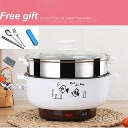 Wielofunkcyjny kuchenka elektryczna 220V ogrzewanie Pan elektryczny gar do gotowania maszyna do Hotpot makaron jaj zupy do gotowania na parze mini kuchenka do ryżu|Urz. do gotowania ryżu|   -