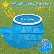 Swimming Pool Cover For Solar Circular Veranda Outdoor Party Round Bath Tub Famliy Games Kids Adults Play Ball Water Swim Toys(China)