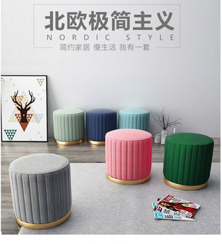 New Luxury Nordic Fabric Macaron Color Dressing Stool  Change Shoes Small Sofa Fashion Living Room  45*38cm