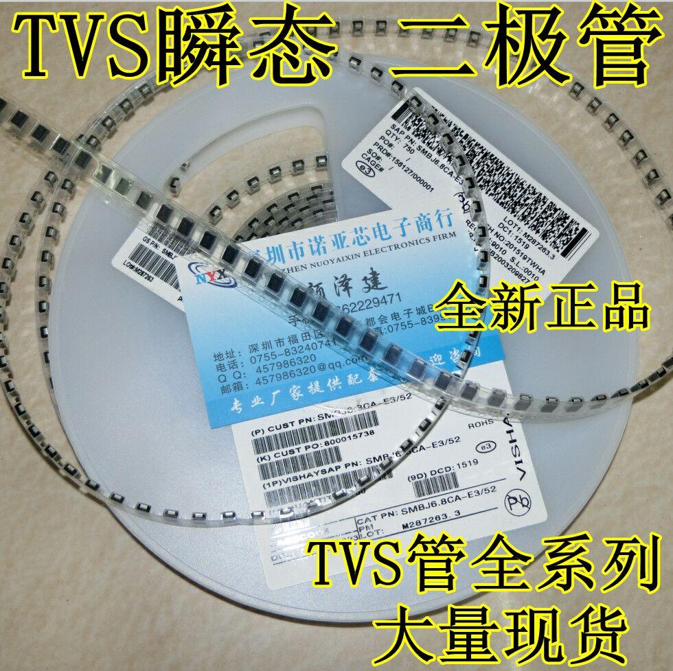 20pcs/lot One Way   SMBJ24A 24V TVS Transient Suppression Diode LZ