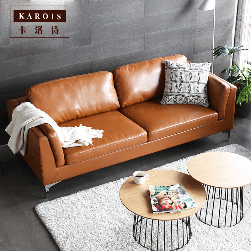 Leather Sofa Simple Small Study Cafe