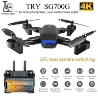 New Sg700g Gps Drone With 4k Hd Adjustment Camera Wide Angle 5g Wifi Fpv Rc Quadcopter Professional Foldable Drones Vs Sg907