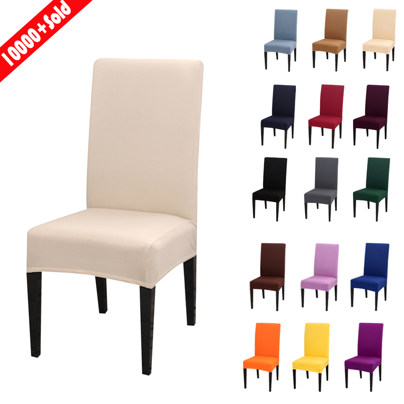 Universal Solid Color Modern Plain Chair Cover Spandex Stretch Elastic Chair Covers Seat Cover For Dining Hotel Wedding Banquet