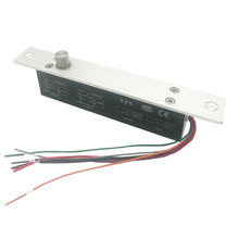 高品質低温電気ほぞロックナロータイプ no nc ボルトロック電気ほぞ穴ロック