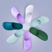 Хирургические медицинские шлёпанцы для женщин, больничные сандалии, рабочая обувь, дышащая обувь для ухода за врачом