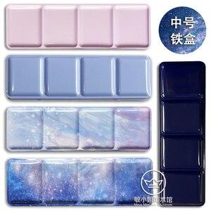 Image 2 - 24 Kleur Starry Verf Lade Palet Medium Aquarel Pigment Doos Volledige Blok Tinta Ijzeren Doos Roze Kleuren Voor Gouache Art levert