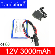 12v battery 12v3Ah lithium 18650 12.6V CCTV/Camera/Light/LED protection plate rechargeable +1A charger Laudation