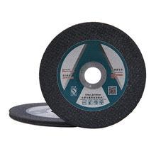 Портативный резиновый режущий диск, шлифовальный круг, металлический отрезной шлифовальный диск, шлифовальный диск, усиленный фиброшлифовальным лезвием, резак
