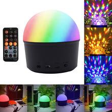Usb вечерние светильник s мини диско шар сценический лазерный