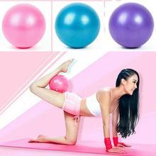 25cm йога мяч Фитнес мяч для пилатеса в помещении тренировочный мяч для йоги гимнастическое Упражнение ядра йоги мяч 4 цвета для баланса с мячом