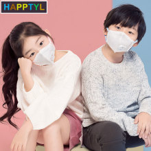 HAPPTYL Kids PM2.5 Anti Pollution Mask Outdoor Protection N95 Non-woven Fabric Dust Mouth Mask 4 Layer Breathing Valve Filter