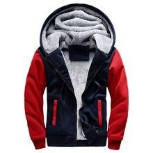 5xl зимняя мужская спортивная куртка из плотного флиса теплая