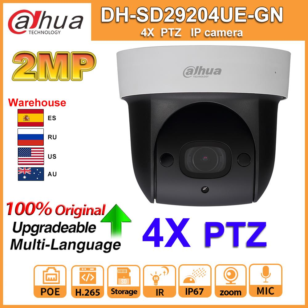Original Dahua PTZ DH-SD29204UE-GN 2MP POE 4X ZOOM Built-in MIC 30M Starlight WDR IVS Face Detect IP Camera Replace SD29204T-GN