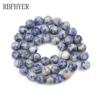RBFHYER 4/6/8/10/12MM Natural Stone Matte Bule Spot Beads Round Loose Beads For Jewelry Making DIY Bracelet Accessories image