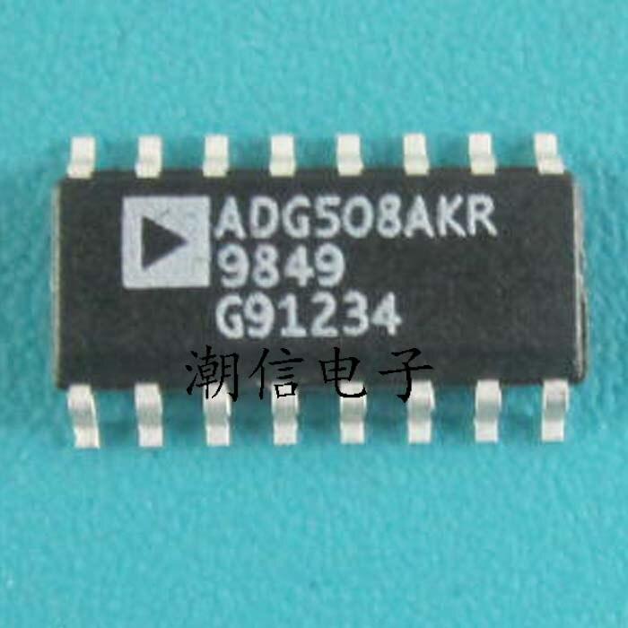 5 個 ADG508AKR SOP-16